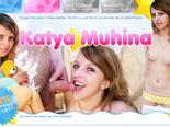 cherniy-kupalnik-seksualniy